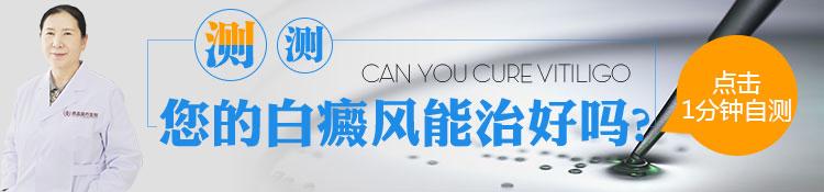 九江白癜风医院告诉你白癜风久治不愈的原因