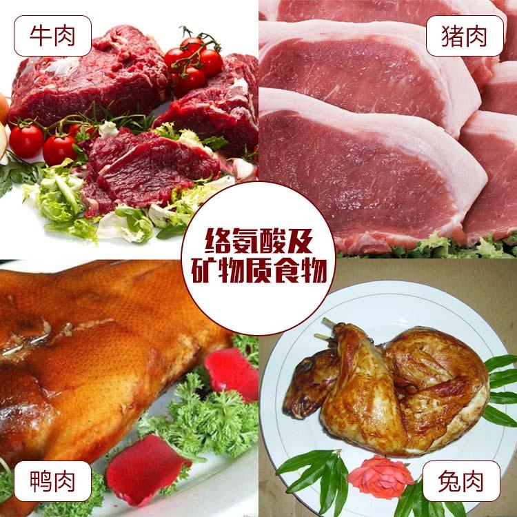 鹰潭白癜风患者可以吃羊肉吗