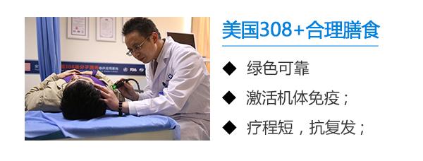 如何护理青春期白癜风患者呢?南昌最好的白癜风医院