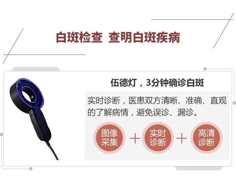 【白癜风专家来了】暨上海知名专家周群教授莅临南昌国丹会诊活动!