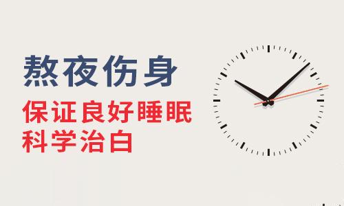 南昌正规的白癜风医院高发季节如何避免白癜风复发