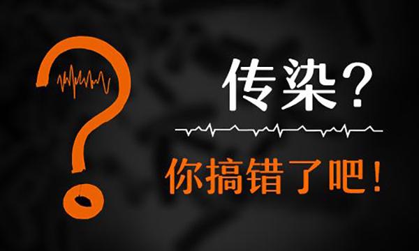 南昌白癜风治疗中心白癜风的危害有什么