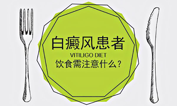 鹰潭怎样合理的选择健康食谱?