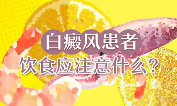 南昌白癜风医院排名白癜风患者可以喝蜂蜜吗