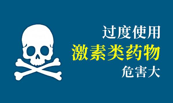 九江白癜风的危险性高吗