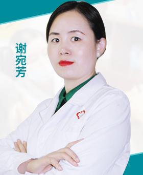 吕桃仙坐诊医师简介