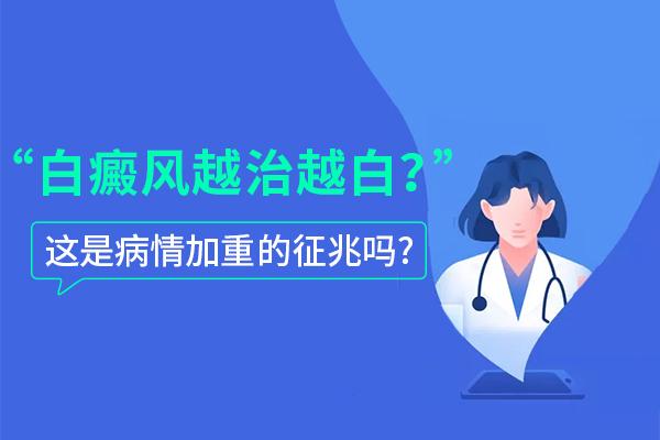 新余白癜风的患者应该如何预防白癜风复发