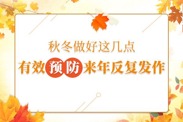 九江秋冬白癜风扩散的原因