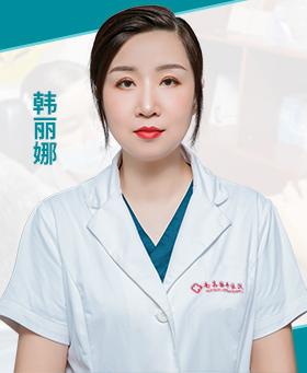 鹰潭白癜风医院