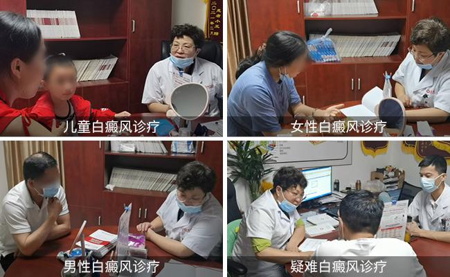南昌国丹白癜风医院专家吕桃仙