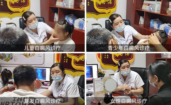 南昌国丹白癜风医院专家韩丽娜