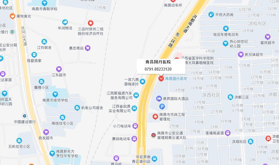 南昌国丹白癜风医院地址